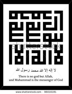 1000+ images about Square kufic and possible derivations
