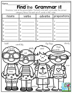 3rd Grade Sight Words- Use the words in the word bank to