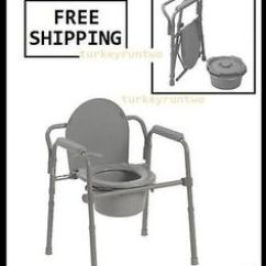 Handicap Potty Chair Ergonomic Office Jakarta 1000+ Ideas About On Pinterest | Seat, Baby And Training Chairs