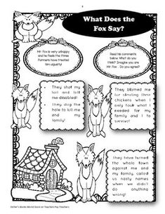 Word search activity based on The BFG by Roald Dahl