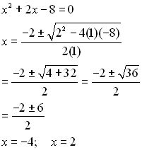 CXC CSEC Maths Past Paper 2 Question 4 May 2014 Exam