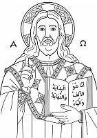 The boy Jesus in the temple catholic coloring page