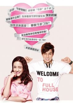 Marriage Contract Sub Indo : marriage, contract, Marriage, Contract, Korean, Drama, Korea
