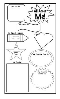 All About Me Student Introduction Poster Activity