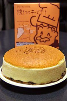 Rikuro Cheesecake Tokyu