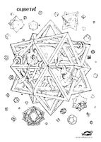 1000+ images about Zentangle: Math-Echer-Tanagram
