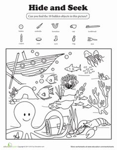 1000+ images about Kindercamp--Under the Sea on Pinterest