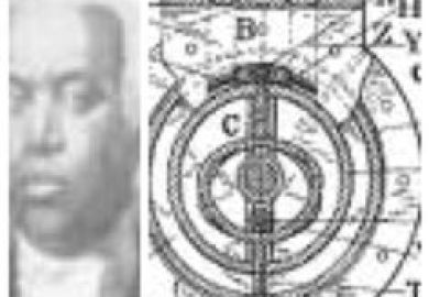 Inventions By African Americans The Network Journal