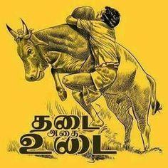 Jallikattu Kaalai Wallpapers With Quotes Tamil Mozhi Sirappu Tamil Kavithai Pinterest