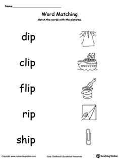 Short and Long Vowel Pairs Flashcards: Bit, Cap, Cod, and