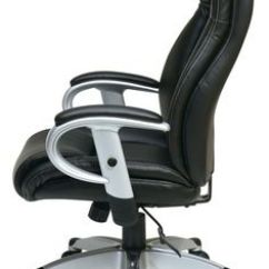Staples Computer Chair Rocking Folding Sams Amazing Big And Tall Office Chairs Akotot Pinterest Simple Aritaf