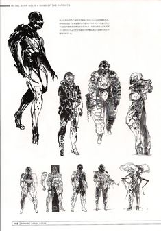1000+ images about Metal Gear Shinkawa- cyborgs, power