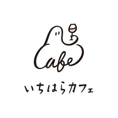 Matsu Matsumoto (Japanese cuisine restaurant) logo