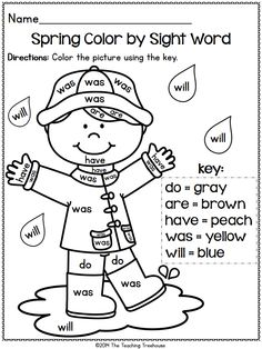 Spring Kindergarten Literacy Worksheets (Common Core