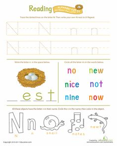 Letter Worksheets Small Letters And Worksheets