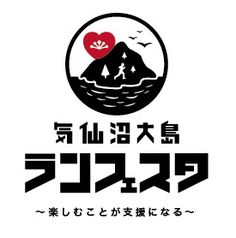 Japanese Airlines Logos, Japanese, Free Engine Image For