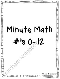 Multiplication Madness Daily Test Practice: Multiplication