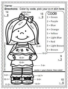 Are you ready for some Patriotic fun? These worksheets