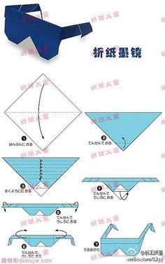 diagram origami bracelet remote access network valentines, and heart on pinterest