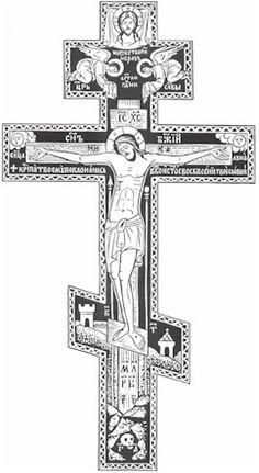 1000+ images about Ethiopia Orthodox Tewahedo Church