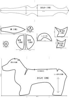 Simple Fish Outlines template for rainbow fish craft
