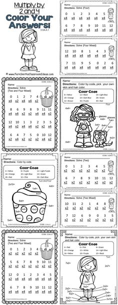 English Worksheet S For Grade 3 Primary Smart Class