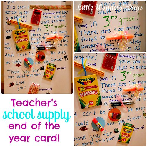 School Supply Teacher Appreciation Card from Little Wonders' Days