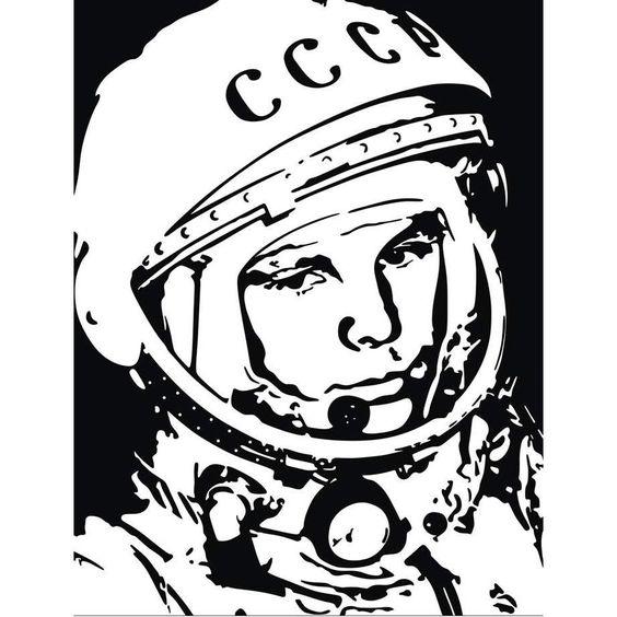 Gagarin Movie