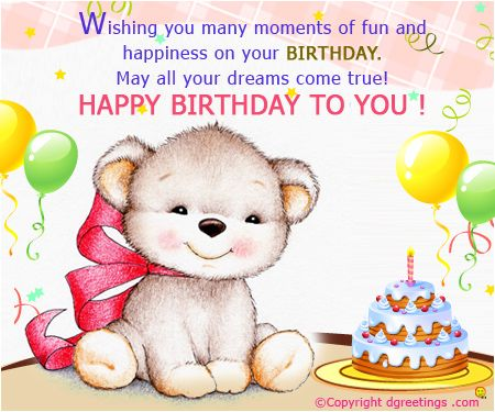 Send A Fun Filled Birthday Card To Make Your Loved Ones