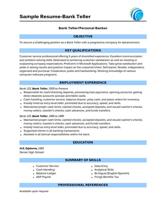 resume for teller position no experience examples