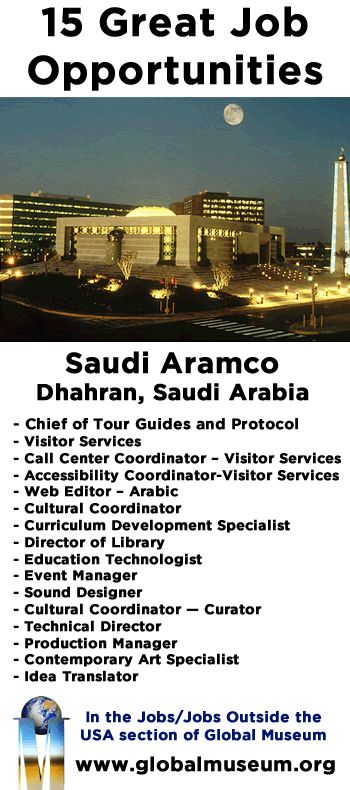 Jobs With Saudi Aramco - Inspirational Interior style