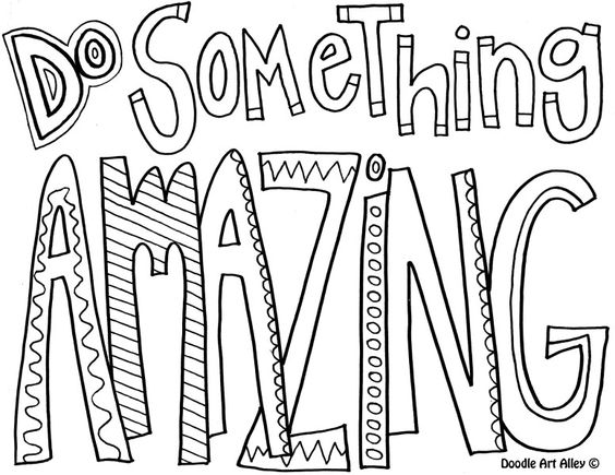 Quote Coloring Page: Do Something Amazing