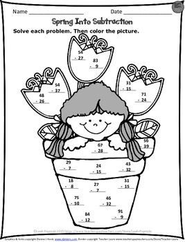 FREE Spring Subtraction worksheet. Just print and go
