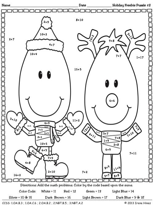 Christmas Math Puzzles Printable Sketch Coloring Page