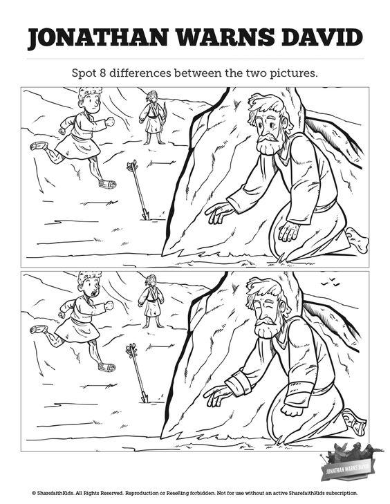 1 Samuel 20 David and Jonathan Kids Spot The Difference