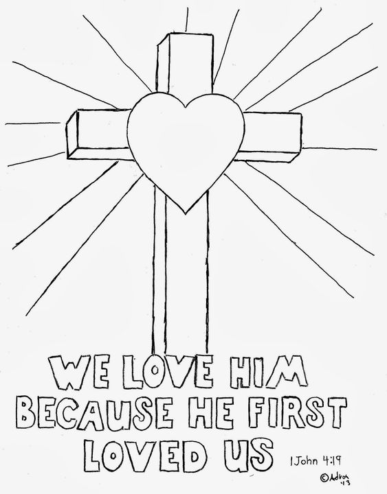 1 John 4 14 Coloring Page Sketch Coloring Page