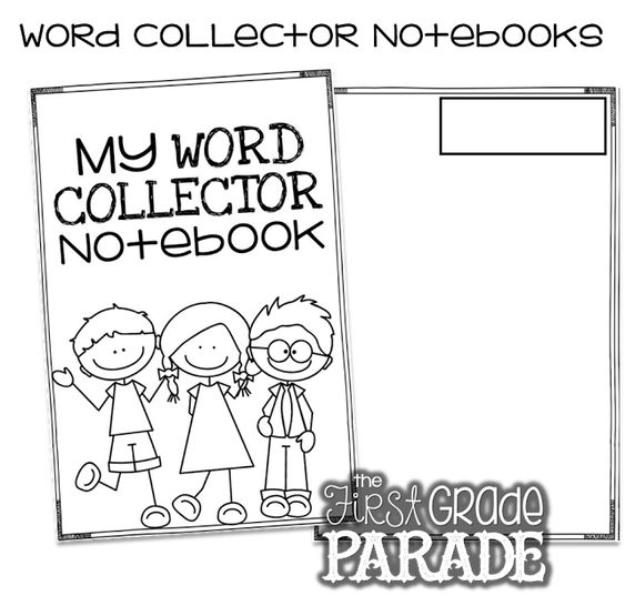 Sight Word Saturday!: