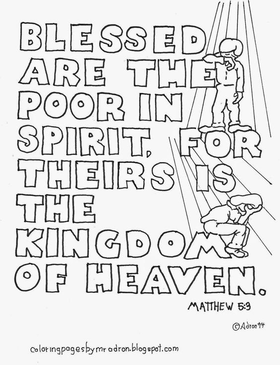 Coloring Pages for Kids by Mr. Adron: Matthew 5:3, Blessed