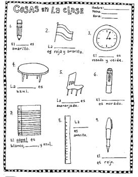 Fill in the blanks classroom objects Spanish NO PREP