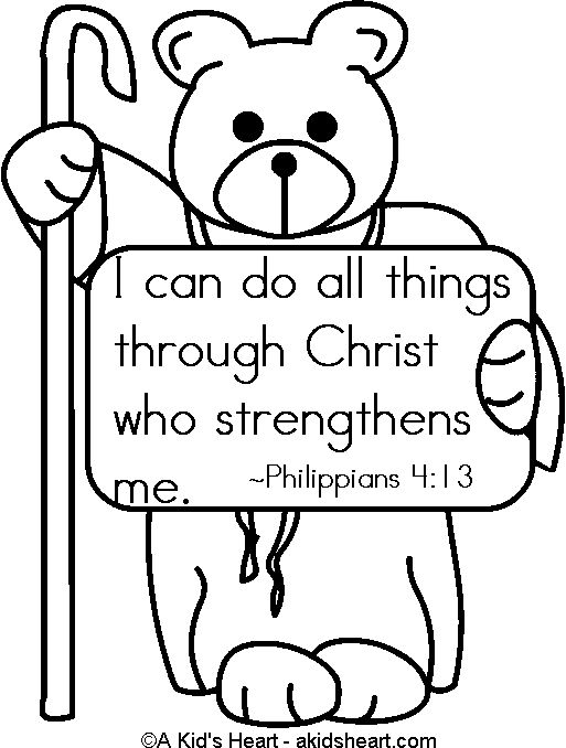 Bible verses, Coloring pages and Coloring on Pinterest