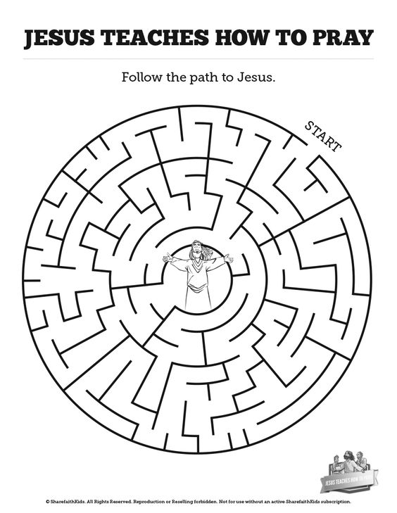 The Lord's Prayer Bible Mazes: Can your kids navigate each
