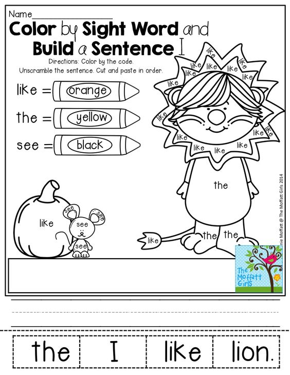 Color by sight word and Build a Sentence! TONS of FUN and