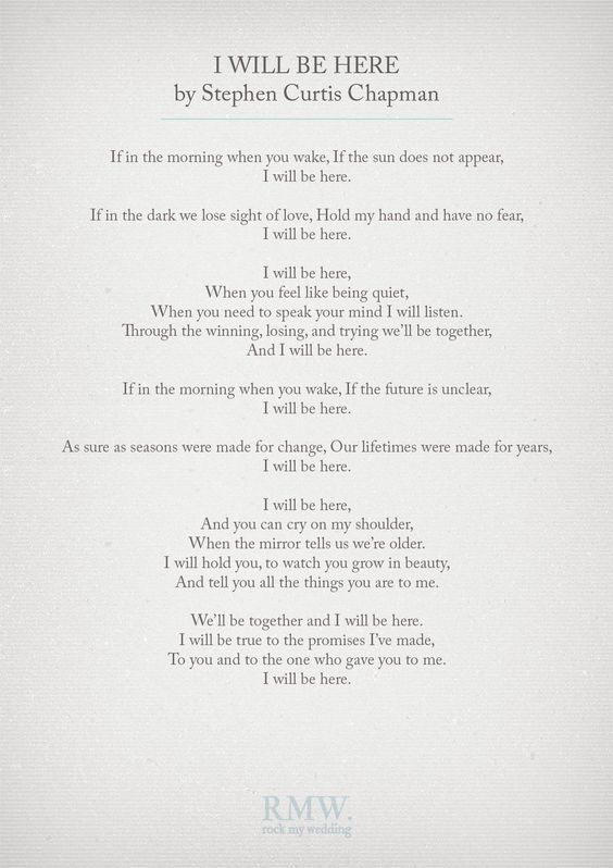 Romantic Wedding Readings for your Wedding Ceremony