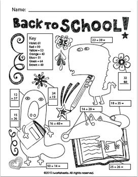 Free Back-to-School color by answer math worksheet