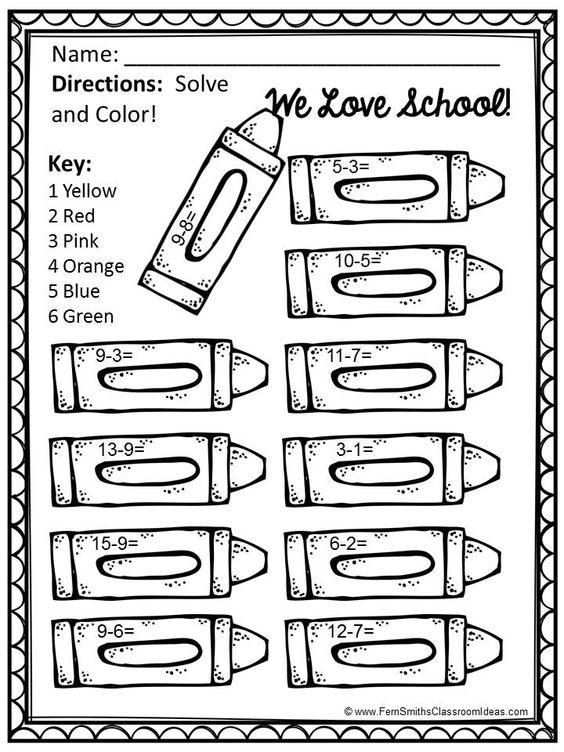 Fern's Freebie Friday ~ FREE Mixed Subtraction We Love