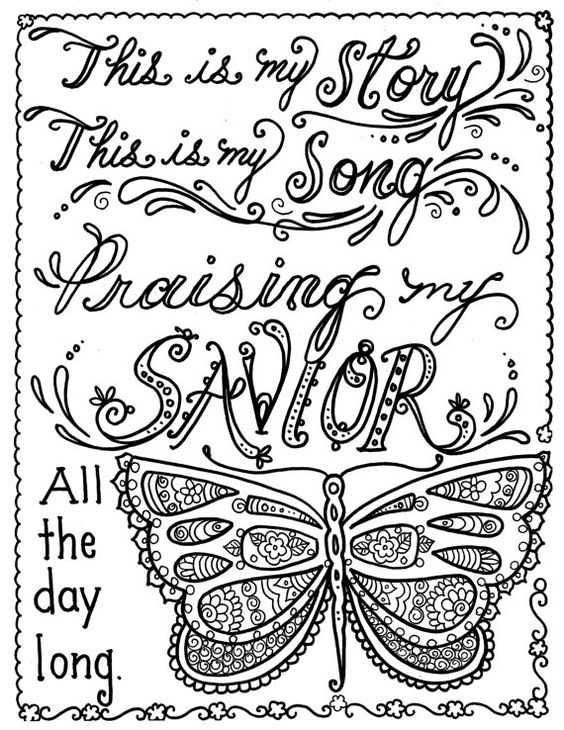 Serenity Prayer Pages For Adults Coloring Pages