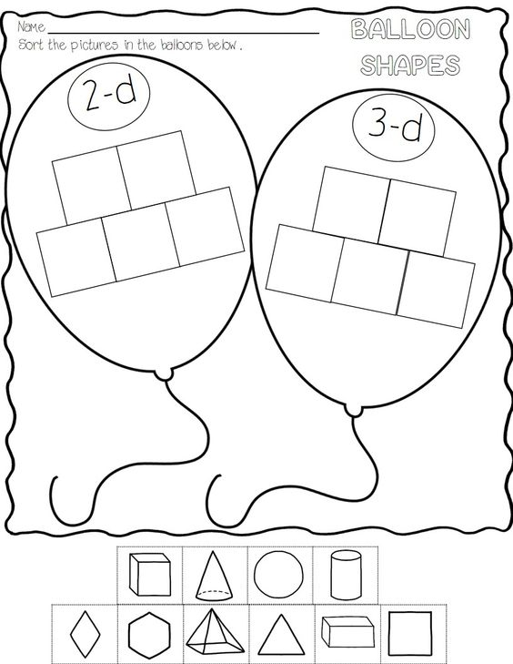 Over 50, Math skills and Worksheets on Pinterest