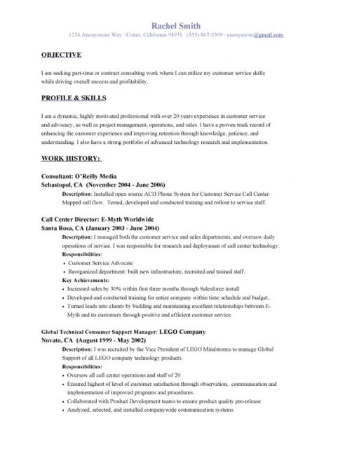 resume objective examples engineering a good man is hard to essay conclusion sample resume for