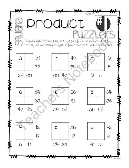 Multiplication Puzzle Worksheets 6th Grade