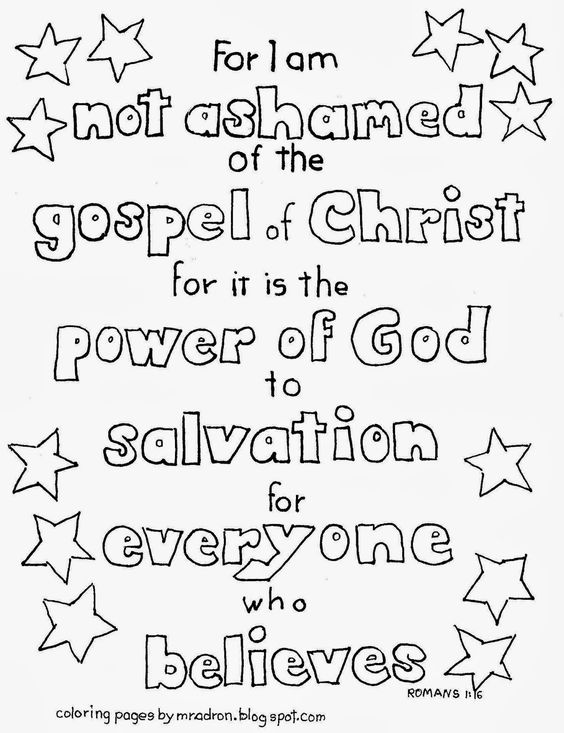 Coloring Pages for Kids by Mr. Adron: I Am Not Ashamed Of